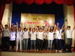 Chùm ảnh Trại hè Việt Nam 2007