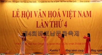 Người Việt Nam tại Hàn Quốc: Nỗ lực giữ gìn bản sắc văn hóa dân tộc  trong quá trình hội nhập