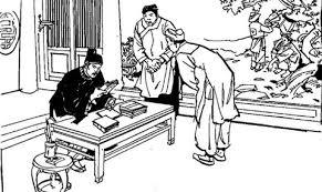 Tống Viết Phúc và Từ Văn Chiêu