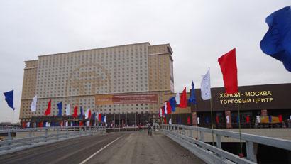 Phát huy vai trò của doanh nghiệp Việt Nam tại Liên bang Nga trong xây dựng cộng đồng và hướng về quê hương