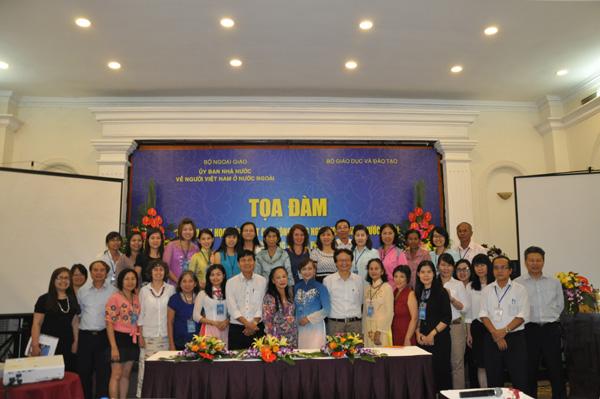 Tọa đàm Khóa tập huấn Tiếng Việt 2015