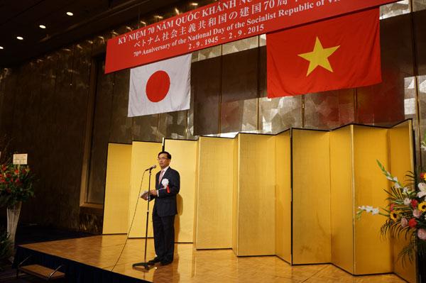 Kỷ niệm 70 năm Quốc khánh Việt Nam tại Osaka, Nhật Bản