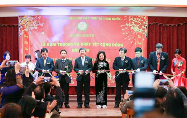 Trung tâm Văn hóa Việt Nam đầu tiên tại Hàn Quốc chính thức đi vào hoạt động