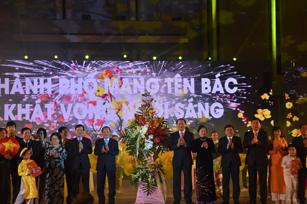 Xuân Quê hương 2017: Thành phố Hồ Chí Minh – Khát vọng ngời sáng