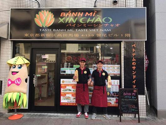 Tiệm bánh mỳ khởi nghiệp của 2 chàng trai Việt trên đất Nhật