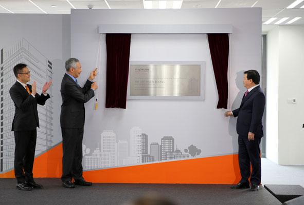 Lãnh đạo Chính phủ và Thủ tướng Lý Hiển Long khai trương Trung tâm doanh nghiệp