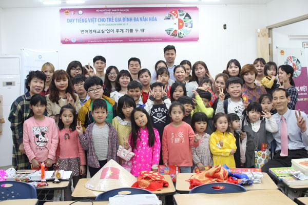 Khai giảng lớp tiếng Việt cho trẻ gia đình đa văn hóa khu vực thành phố Daejeon, Hàn Quốc