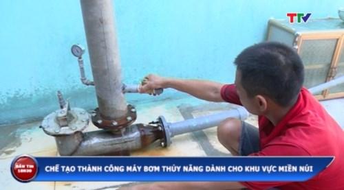 Chế tạo thành công máy bơm nước thủy năng cho người dân miền núi
