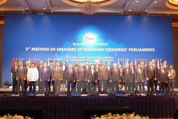 Việt Nam dự Hội nghị Chủ tịch Quốc hội Á-Âu lần thứ hai tại Hàn Quốc