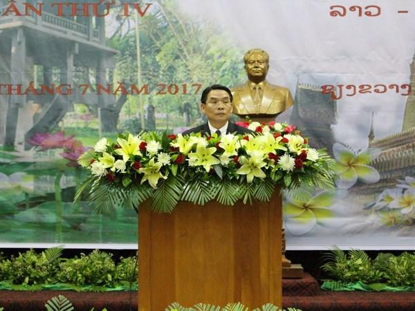 Thế hệ trẻ cần nhận thức sâu sắc về việc gìn giữ quan hệ Việt-Lào