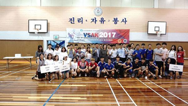 Vòng loại Đại hội Thể dục thể thao Sinh viên Việt Nam tại Hàn Quốc