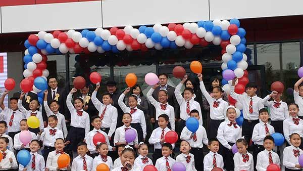Khánh thành trường học mang tên Chủ tịch Hồ Chí Minh tại Ulan Bator