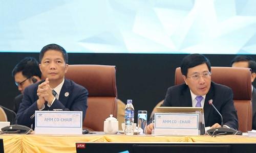 Hội nghị liên Bộ trưởng Ngoại giao - Kinh tế APEC khai mạc