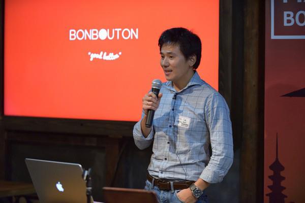 Lê Tùng Linh - Con đường từ nhà nghiên cứu đến doanh nhân