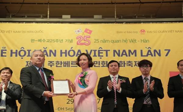 Vấn đề quốc tịch đối với người Việt Nam tại Hàn Quốc