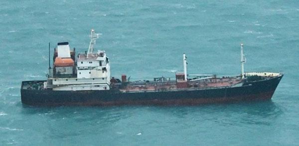 Hàn-Mỹ-Nhật ngăn hoạt động hàng hải bất hợp pháp của Triều Tiên
