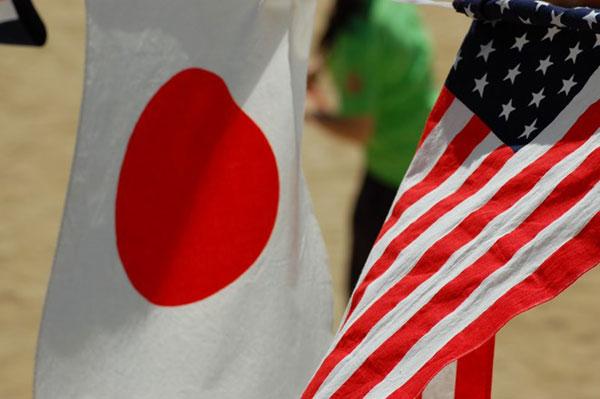 Mỹ muốn đàm phán FTA với Nhật Bản hơn là tham gia lại CPTPP