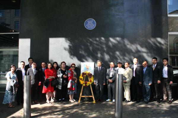 Kỷ niệm 128 năm ngày sinh Chủ tịch Hồ Chí Minh tại Anh