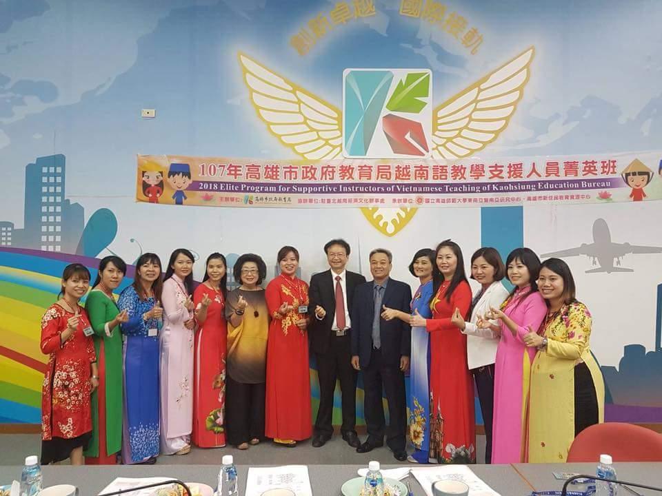 Khai giảng lớp đào tạo nghiệp vụ giảng dạy tiếng Việt cho giáo viên kiều bào tại Đài Loan