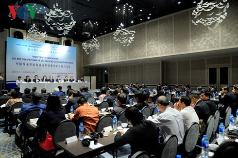 Hội thảo Lý luận giữa hai Đảng Cộng sản Việt Nam và Trung Quốc
