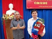 Ông Nguyễn Hữu Tháp được bầu làm Phó Chủ tịch UBND tỉnh Kon Tum