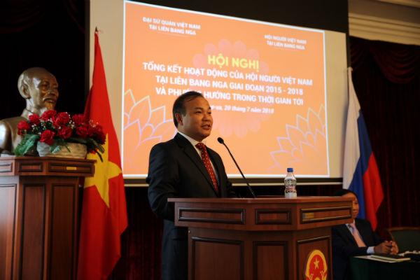 Thứ trưởng Ngoại giao Vũ Hồng Nam thăm và làm việc tại LB Nga