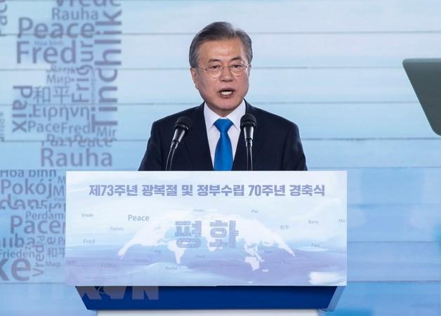Tỷ lệ ủng hộ Tổng thống Hàn Quốc giảm thấp nhất kể từ khi nhậm chức