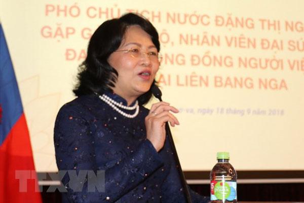 Phó Chủ tịch nước: Việt Nam chú trọng thể chế hóa bình đẳng giới