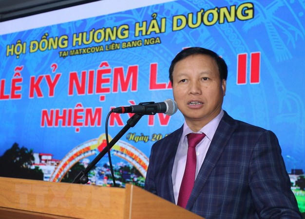 Hội người Hải Dương tại Nga gặp mặt nhân ngày Phụ nữ Việt Nam
