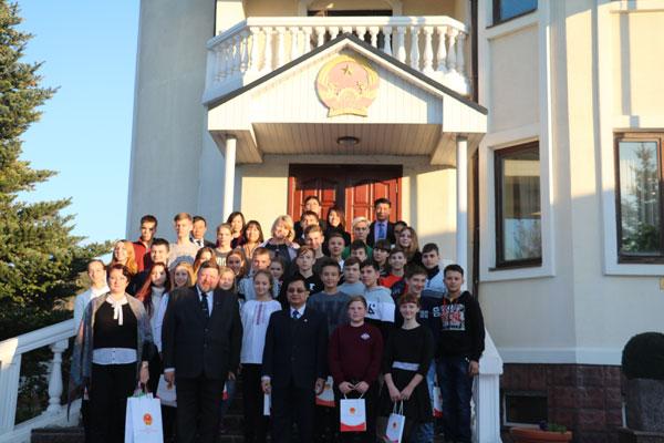 Gặp gỡ, giao lưu giữa Đại sứ quán Việt Nam và thành phố Kremenchuk, tỉnh Poltava, Ucraina