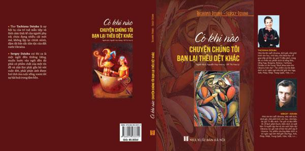 Ra mắt tập thơ Ukraina bằng tiếng Việt