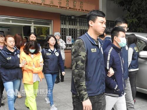 Đài Loan tìm thấy 24 du khách Việt