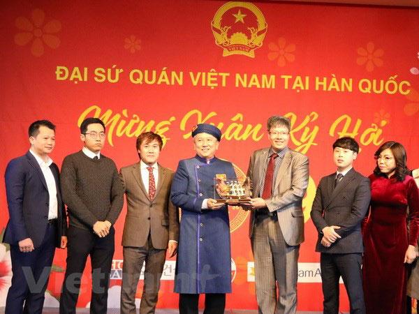 Ấm áp Tết Kỷ Hợi 2019 của cộng đồng người Việt tại Hàn Quốc
