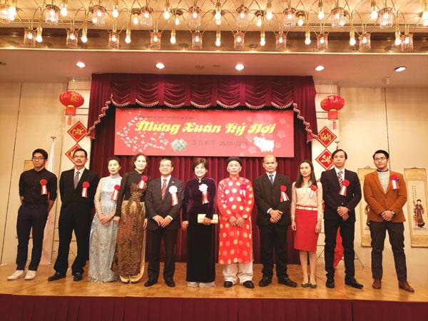 Tổng Lãnh sự quán Việt Nam tại Osaka, Nhật Bản tổ chức Tết Cộng Đồng 2019