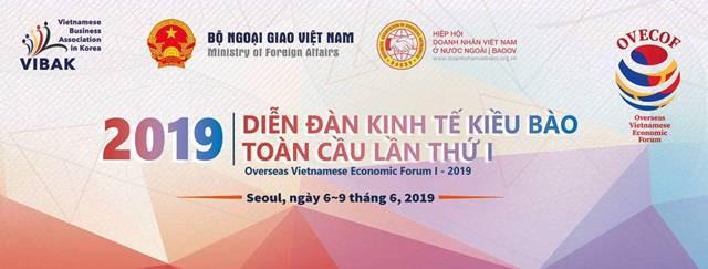 Sắp diễn ra Diễn đàn kinh tế kiều bào toàn cầu lần thứ I tại Hàn Quốc