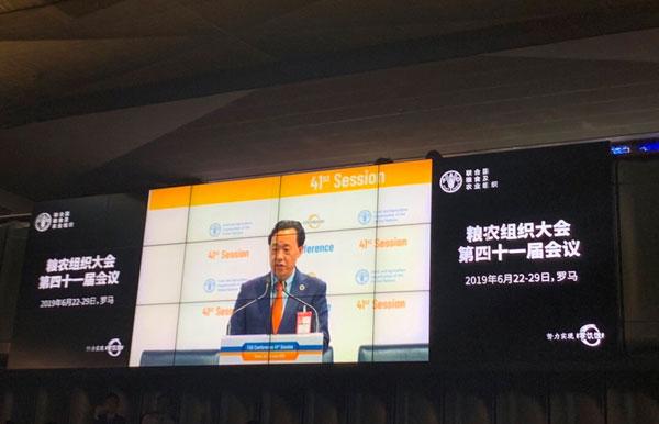 Ông Qu Dongyu chính thức được bầu làm Tổng giám đốc FAO nhiệm kỳ 2019 -2023