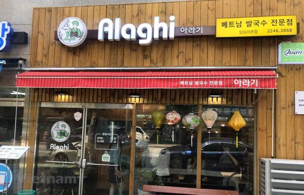 Trí thức trẻ hiện thực giấc mơ mở chuỗi nhà hàng Việt tại Hàn Quốc