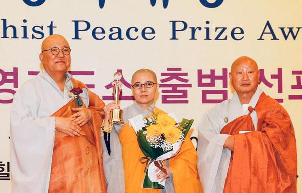 Chủ tịch Hội Phật tử Việt Nam tại Hàn Quốc được vinh danh