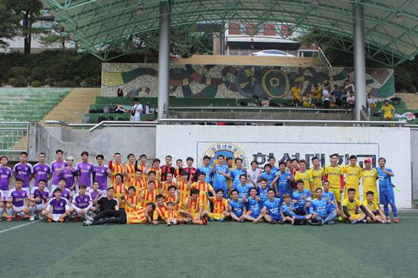 Thắm tình đồng hương tại giải bóng đá Quảng Nam - Đà Nẵng mở rộng tại Hàn Quốc