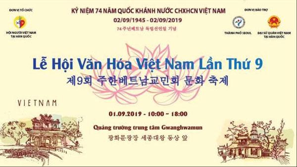 Lễ hội Văn hóa Việt Nam tại Hàn Quốc Lần thứ 9