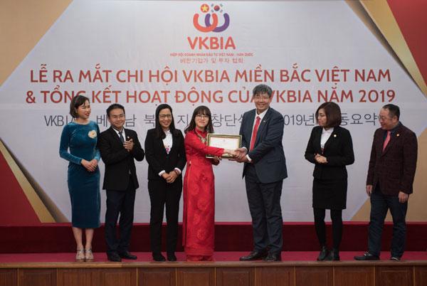 VKBIA được kỳ vọng sẽ tiếp tục thúc đẩy tích cực quan hệ song phương Việt Nam - Hàn Quốc