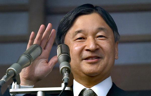 Lãnh đạo Việt Nam điện chúc mừng Ngày sinh của Nhật Hoàng