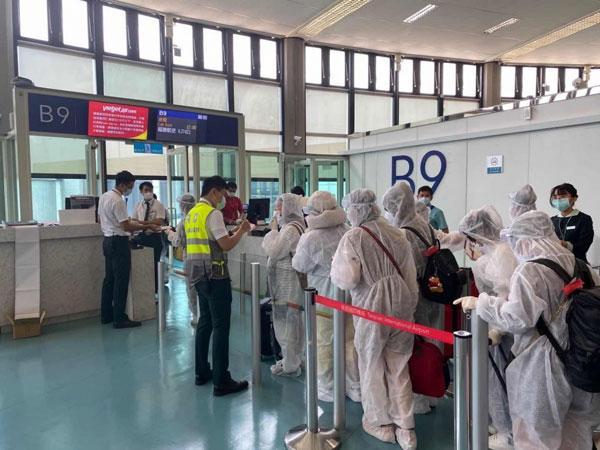 Đưa 230 công dân Việt Nam tại Đài Loan (Trung Quốc) về nước an toàn