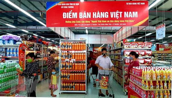 Hàng Việt