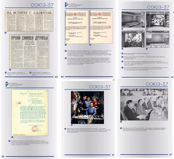 Ra mắt ấn phẩm kỷ niệm 40 năm chuyến bay lịch sử Xô-Việt