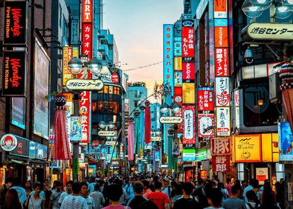 Tokyo là thành phố đáng sống nhất thế giới