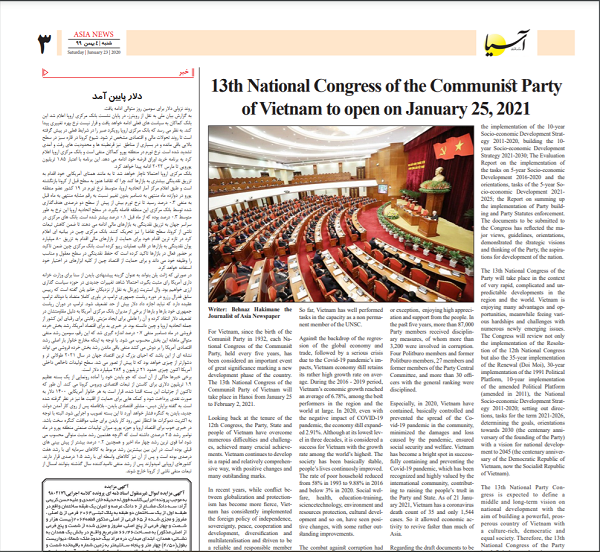Đại hội Đảng XIII: Báo chí Iran đánh giá cao thành tựu của Việt Nam