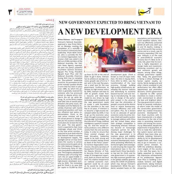 Báo Iran kỳ vọng vào Chính phủ mới của Việt Nam