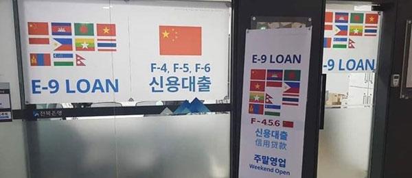 Lao động Việt Nam được gia hạn lưu trú ở Hàn Quốc thêm 1 năm