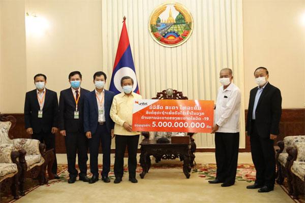 Star Telecom hỗ trợ Lào 12 tỷ đồng phòng chống Covid-19
